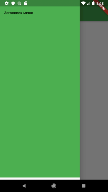 DrawerHeader flutter